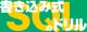 個別の書籍ページへのリンクには、このロゴをご利用ください。